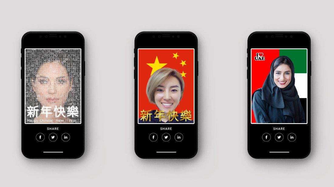 augmented reality photo app