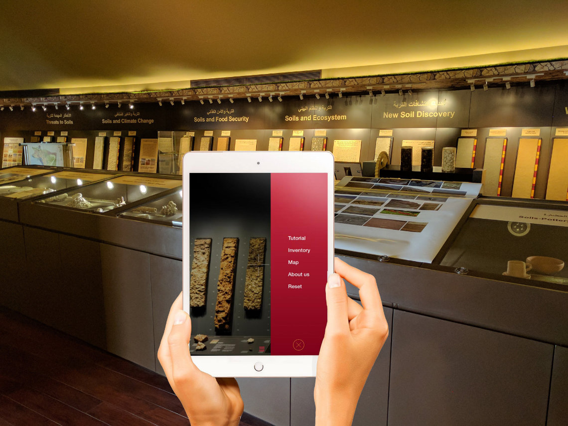 dubai soil museum augmented reality mobile application