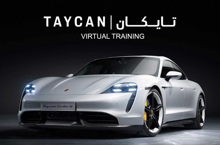 Porsche Tycan – Virtual Training Web and Software Development reference image